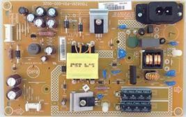 Vizio Power Supply 056.04167.1051 for E550i-B2 (DPS-167DP)