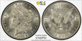 1884 O Silver Morgan Dollar PCGS MS 64 Vam 25 Date in Denticles Hot 50 - $209.99