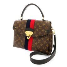 LOUIS VUITTON Georges MM Monogram Tufted Stripe Leather M43778 Handbag Authentic