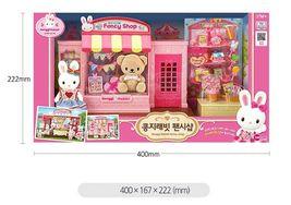 Konggi Rabbit Fancy Gift Doll Stationery Shop Store Dollhouse Roleplay Playset image 4