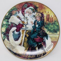 """Avon """"The Wonder of Christmas"""" Plate 8 1/4""""  1994 Porcelain trimmed in 2... - $5.62"""