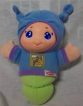 "Playskool 2002 Lullabye Glo Worm Gloworm 9"" Plush Stuffed Animal Toy - $19.80"
