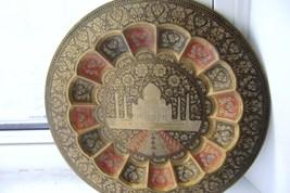 Taj Mahal Brass/Copper Wall Plate - $14.00