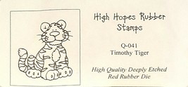 High Hopes Rubber Stamps Tiger Unmounted Rubber Stamp