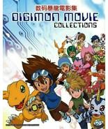 Digimon Movie Collection Digimon 8 Movie+Digimon Adventure Tri 1-6 Ship ... - $35.27