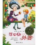 The Grandma In The Apple Tree (Chinese Edition) [Paperback] [Jan 01, 200... - $12.26