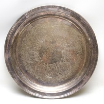 Vintage Wallace Silverplate Round Serving Tray M256 - $14.85