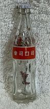 China Coke Coca-Cola Mini Miniature dried Purple Flowers crystal glass bottle