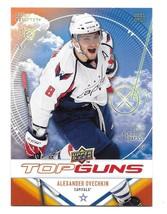 2009-10 Upper Deck Top Guns Alexander Ovechkin Insert Card #TG7 - $1.98