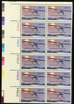 1977 13c Lindbergh Flight Plate Block of 12 US Stamps Catalog Number 1710 MNH