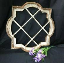 Brown Wine Rack Window Frame, Wooden Decorative Panel, Architectural Window - $144.00