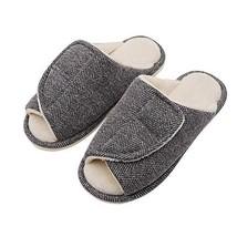 Women's Extra Wide Swollen Foot Slippers, Plantar Fasciitis Orthopedic D... - $30.84