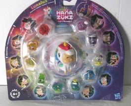 Hasbro HANA ZUKI Full of Treasures Lunalux 10 pk of Figures Collection+1... - $6.81