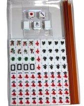 Mini Chinese Mah Jong with 4 Racks, 2 Mahjong Spares, 2 Dices and 1 Bank... - $39.55