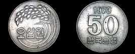 1973 South Korean 50 Won World Coin - South Korea - $4.99