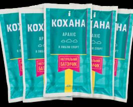 """Peanut bar """"Kohana"""", 40 g x 5 pcs - $28.00"""