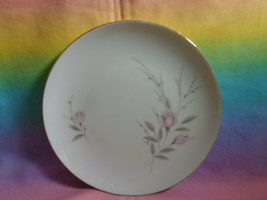 """Mikasa Fine China My Love 8243 Japan Replacement Bread Plate 6 1/2""""  - $4.92"""