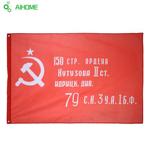 90*150cm Russian Victory Banner Flag Polyester USSR Soviet Banner Of Vic... - £6.55 GBP