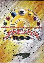 Pocket Monsters Pokemon Card Neo Starter pack / Pokemon card game Japan - $42.01