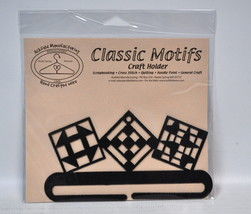 Classico Motivi 15.2cm Split Fondo Trapunta Blocchi Craft Supporto - $15.98