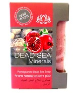 125 Gr 4.4 Oz Facial Face and Body Dead Sea Minerals Cosmetic Pomegranat... - $6.99