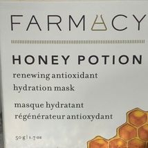 NIB FARMACY Set With Honey Potion Renewal Antioxidant Hydration Mask Full Size image 6