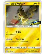 Pokemon Card Japanese Detective Pikachu 338/SM-P PROMO Cards NM - $54.45