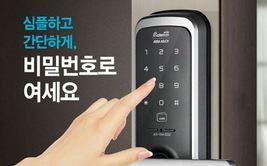 Gateman ASSA ABLOY Mortise Doorlock LAYER Digital Smart Door Lock Pin+RFID image 5