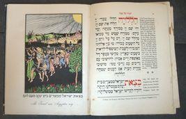 Judaica Pesach Passover Haggadah Illustrated P. Schlesinger 1927 Hebrew German image 9
