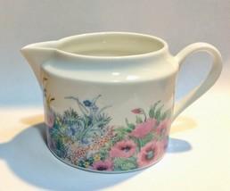 Nikko Fine China Secret Garden 8 oz Creamer - $14.83