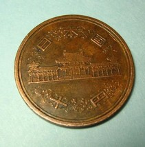 1964 Japanese 10 Yen World Coin - Japan - Temple Coin - $5.69