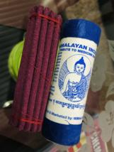 Medicine BuddhaTribute Himalayna incense- - $6.93