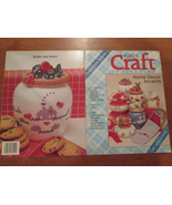 Plaid's Craft Collection Canisters & Frames Hom... - $3.50