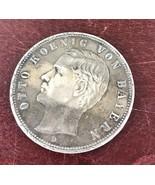 German Coin 1908 Deutsches Reich - $46.75