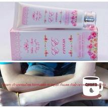 EE White Aura Cream Energy Enhancing Cream by White Aura 100g SPF 50 PA++ - $26.73