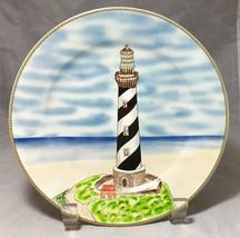 "Light House 71/2"" dessert  plate by Royal Norfolk blue green black  - $6.39"
