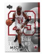 2005-06 Upper Deck Michael Jordan Insert Card #MJ33 - $1.24