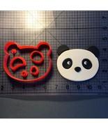 Panda Face 100 Cookie Cutter Set - $6.00+