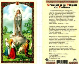Spanish Oracion a la Virgen de Fatima Laminated Card - Item EB480 -  Hol... - $2.79