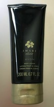 Avon DISCONTINUED Imari Elixir  Body Lotion Moisturizer 6.7 Oz Bottle Ne... - $14.84