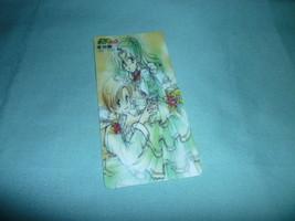 Sailor moon bookmark card sailormoon anime art Michiru Haruka - $6.00