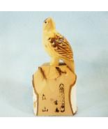 Carved Wood Burned Bird Figurine Birch Finch Sparrow Figure Statue Log E... - $19.75