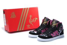 Adidas Superstar Series 2018 Women's Shoes  - €144,57 EUR