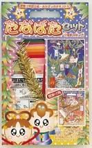 410106 Toyo Tanabata set OR400 410106 - $7.46