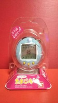 BANDAI Kaettekita Tamagotchi Plus Light blue 2004 Virtual Pet Game New Unopend - $99.99