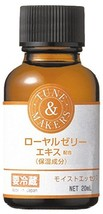 Tune Makers royal jelly extract essence essence 20 ml concentrate serum - $42.30