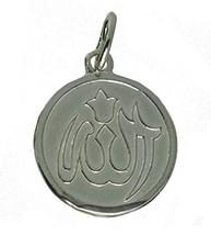 Sterling Silver Ayat al Kursi Muslim Islam Arabic Islamic Allah Charm Je... - $13.85
