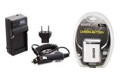 Battery + Charger Casio EX-S12SR EXS12SR EX-Z19 EX-Z20 EX-S12PK - $20.66
