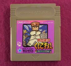 Nekketsu Kouha Kunio-Kun: Bangai Rantouhen (Nintendo Game Boy GB, 1990) - $8.50