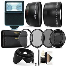 58MM Professional Lens Filter Accessory Kit with Slave Flash for CANON E... - $41.98